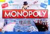 Monopoly_yoko1